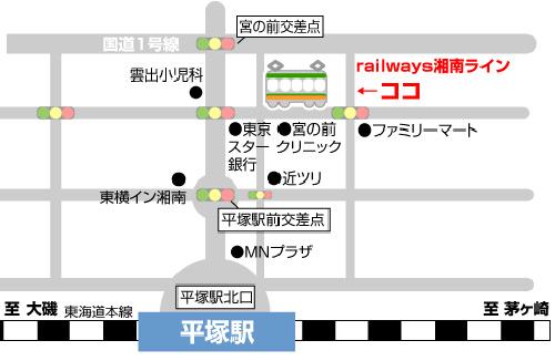 railways湘南ライン地図