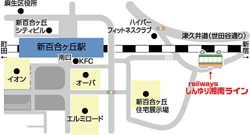 railwaysしんゆり湘南ライン地図